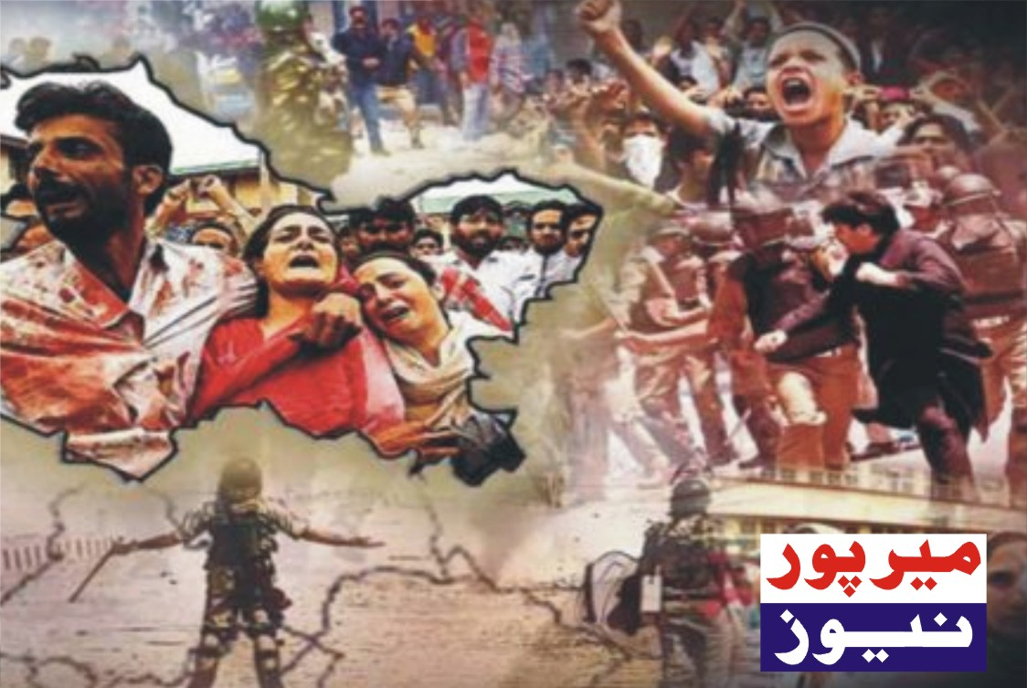 Illegal occupation of Indian-occupied Jammu and Kashmir mirpur news