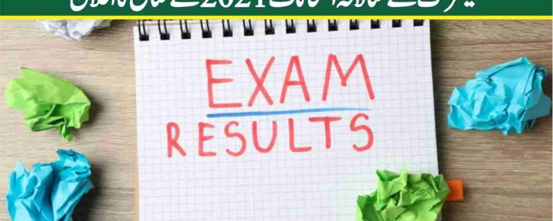 Results of Annual Matriculation Examinations 2021 announced